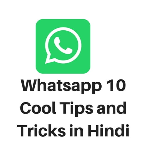 Whatsapp 10 Cool Tips and Tricks in Hindi
