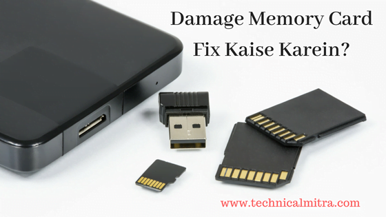 Damage-Memory-Card-Fix-Kaise-Karein