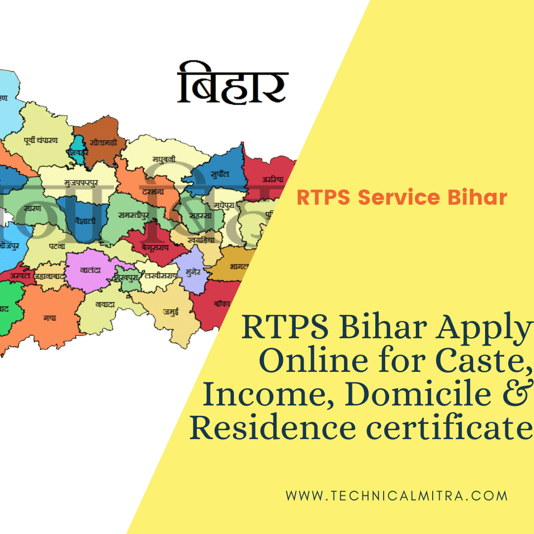 RTPS-Bihar-Apply-Online-for-Caste-Income-Domicile-Residence-certificate.