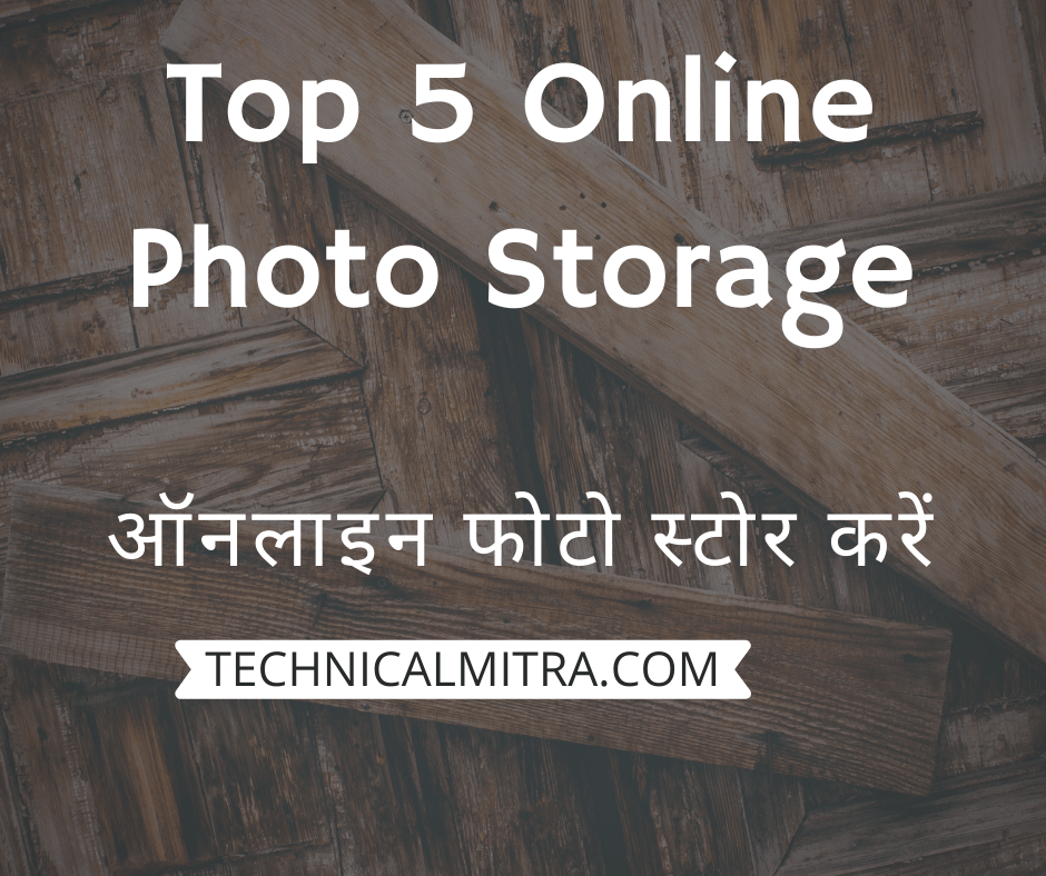 Top-5-Online-Photo-Storage