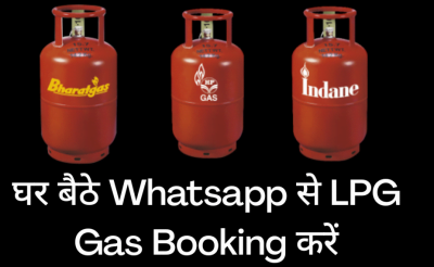 LPG-Gas-Booking-Whatsapp-Number-Indane-HP-Bharat-Gas