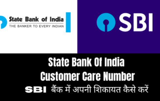 SBI-Customer-Care-Number